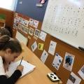 Sentir as Palavras - Projeto de Braille no CNM