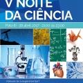 Cartaz V Noite da Ciência 2017